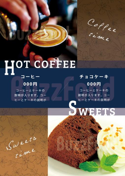 カフェのポップデザインのテンプレート
